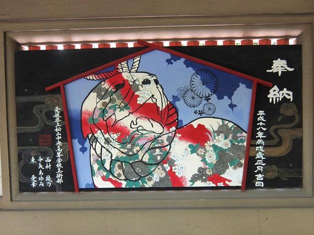 椿神社10 高校生の美術部お見事