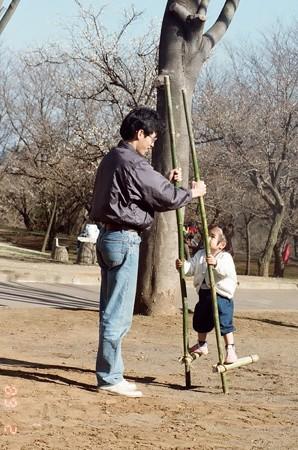 千葉こどもの国 1989.2-2