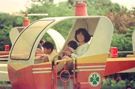 千葉こどもの国 1992.4-2