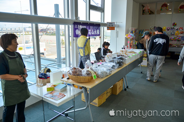 Photos: DSC_4851