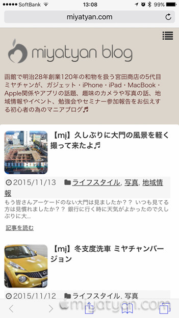 Photos: IMG_0031