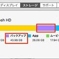 Photos: スクリーンショット_2016-02-18_8_47_04