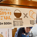 Photos: 20160410motomatifood (9 - 35)