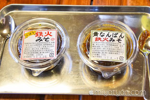 Photos: 20160410motomatifood (21 - 35)