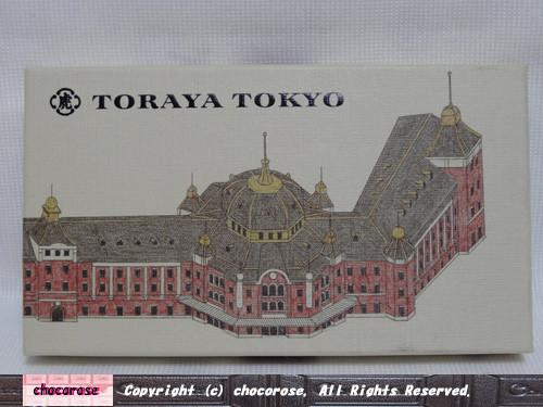東京駅丸の内駅舎パッケージ