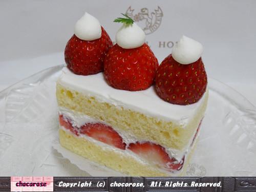 写真: 苺のショートケーキ