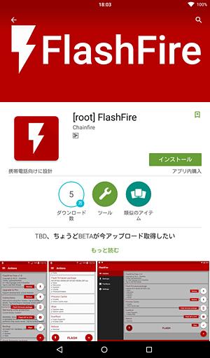"FlashFire"""""