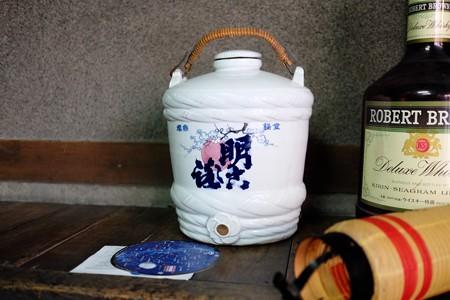 2014.08.03 甲子祭 加藤酒店 量り売りの通い樽