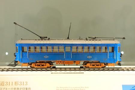 2014.09.21 原鉄道模型博物館 阪神電気鉄道311形