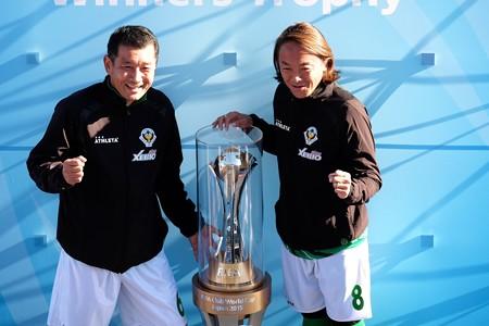 2015.11.28 ヨコハマサッカーフェスタ FIFAクラブワールドカップ ジャパン 2015トロフィー