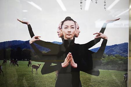 2010.04.28 興福寺 阿修羅
