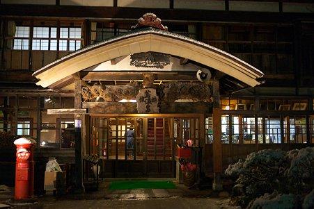 2010.10.26 蔦温泉 玄関ポストに初雪