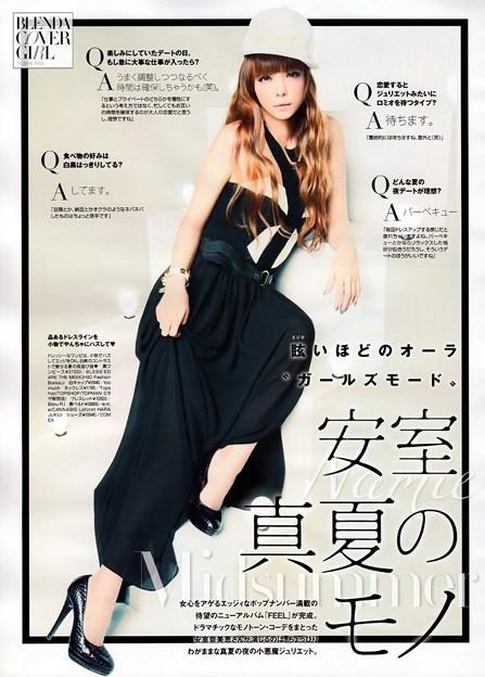 Photos: amuro21