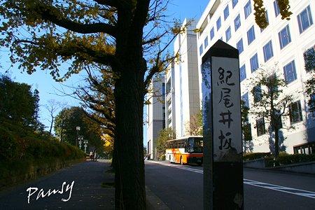 紀尾井町さんぽ~3