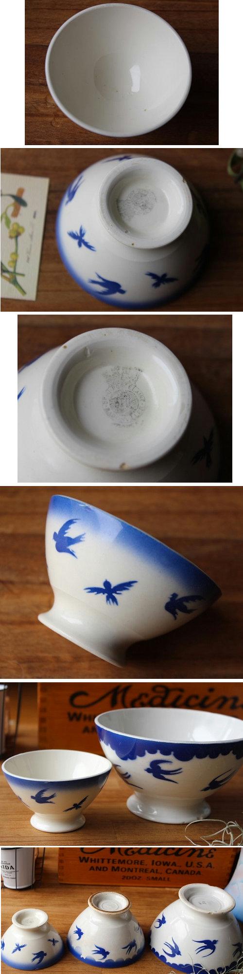 ツバメのカフェオレボウル