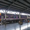 ANS.1138、Hua Lamphong、タイ国鉄