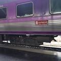 ANS.1138?、Hua Lamphong、タイ国鉄