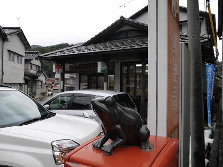 160201-02三朝温泉局