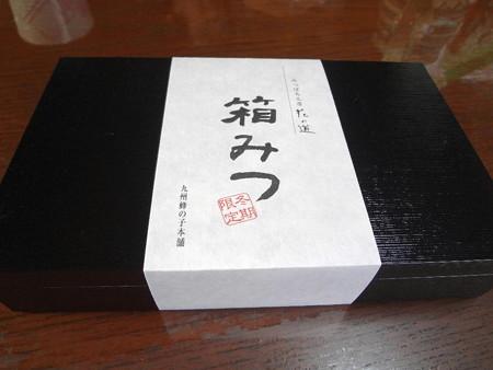 160206-1箱みつ