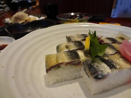 160229-4いわし箱寿司