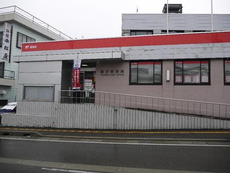 160315-01湯沢郵便局