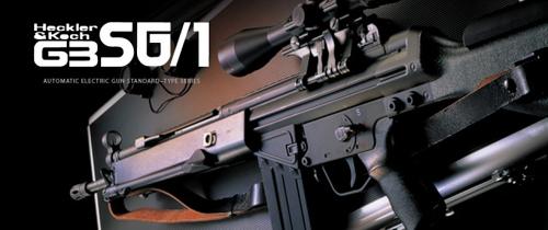 H&K G3SG-1