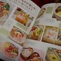 Photos: ちきぽんさんのレシピ本