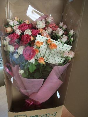 Photos: TO-Yママからの贈り物