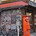 Photos: Back to the 三丁目の夕日