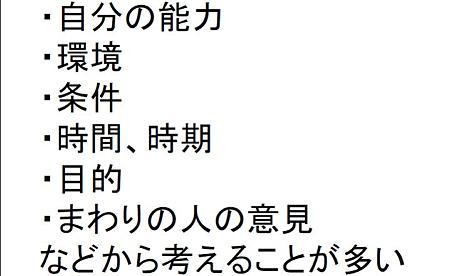 2010年ビジョンプレ (13)