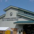 Photos: 福島の米の検査場