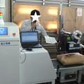 Photos: 福島の米の全量全袋検査