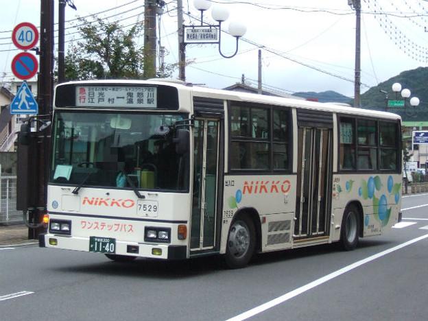 日光交通 7529号車