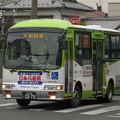 Photos: 【国際興業】753号車