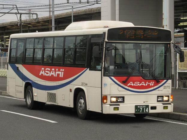 朝日自動車 2070