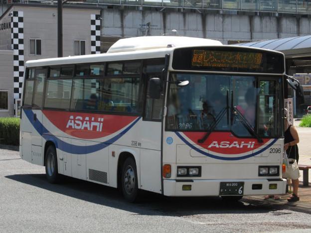 【朝日バス】2096号車