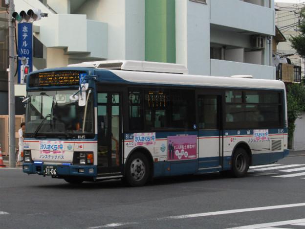 【京成バス】 8145号車