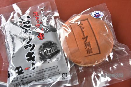 石炭クッキー@320円とストーブ列車どら焼き@150円