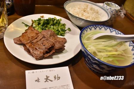 定食1.5人前(牛タン4枚、テールスープ、麦めし)@1,900円