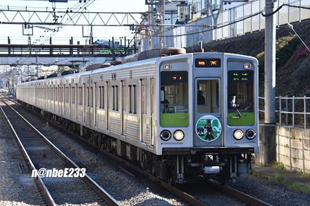 『リアル宝探し 鉄道探偵K「迷Q 」』都営10-000形 10-230F