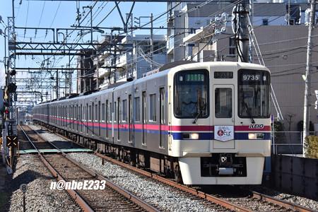 「高尾山の冬そばキャンペーン」 9000系 9735F
