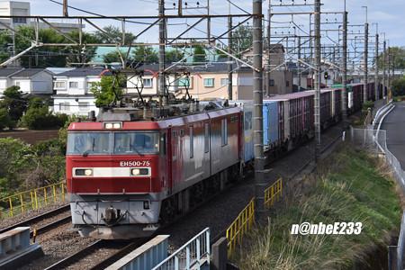 3087レ EH500-79+コキ