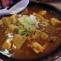 マーボー麺@寸八・松本市