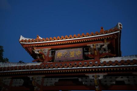 2016 okinawa