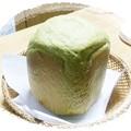 写真: 青汁&てんてきの糖のHB食パン