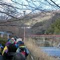 写真: 0207斑鳩の里3龍田公園