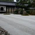 Kyoto #9