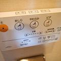 サングラータ広尾701~トイレ2