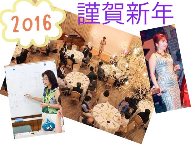 20160110
