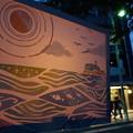 写真: 真夏の江の島風景2014